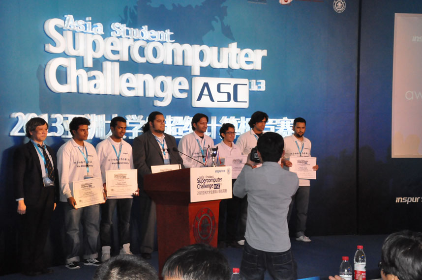 Participate in the high performance computing competition in China 2013